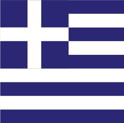 Yunanca Kursu